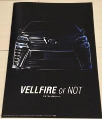 2018 Toyota Vellfire Facelift Brochure Leaked-02