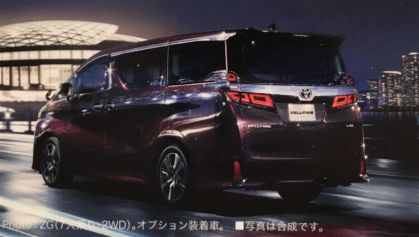 2018 Toyota Vellfire Facelift Brochure Leaked-05