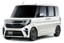 daihatsu-move-tanto-custom-premium-2018-tokyo-salon-06