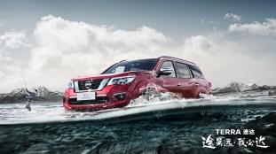 Nissan-Terra-China-8_BM