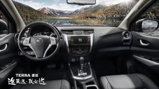 Nissan-Terra-China-9_BM