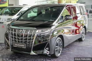 Toyota Alphard 3.5 Executive Lounge_Ext-2