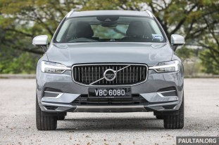 Volvo XC60 T8 Inscription Plus Twin Engine AWD CBU_Ext-12_BM