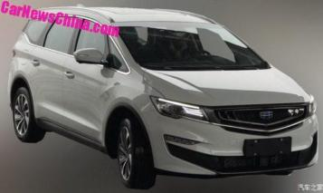Geely VF11 MPV Leaked-5