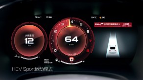 Geely Bo Rui GE video 13_BM