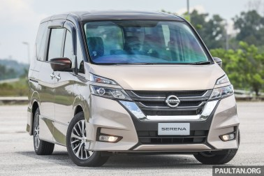 Nissan Serena C27 2018_Ext-2