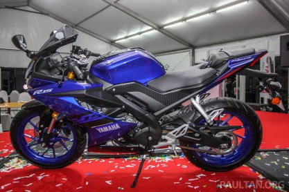 Yamaha R15 launch BM-10
