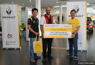 Renault Twizy TCEC contest winner 3