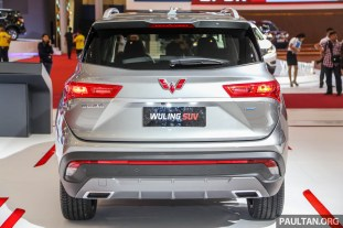 Wuling_SUV_Ext-4