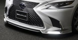 2018 Wald International Lexus LS