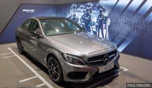Mercedes AMG AOCM 5