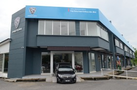 Proton Top Zone Auto 3S Sungai Dua