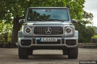 2019 Mercedes-AMG G 63 13