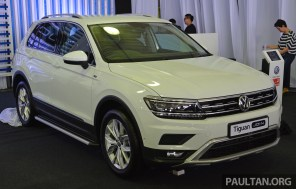 VW Tiguan Join Edition 1