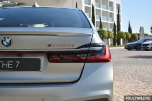 G12 BMW M760Li LCI V12 continues 1
