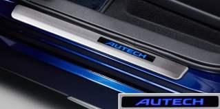 Nissan-Leaf-Autech-18 BM
