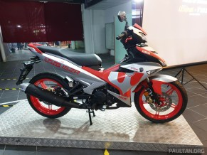 2019 Yamaha Y15ZR Ultraman Limited Edition - -17