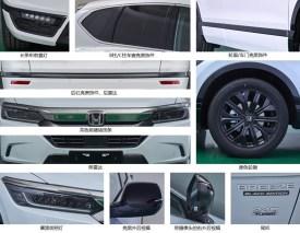 Honda Breeze China 3