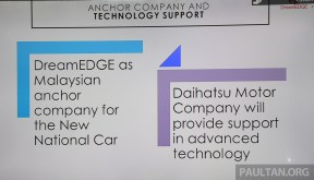 NNCP Annoucement DreamEdge 7