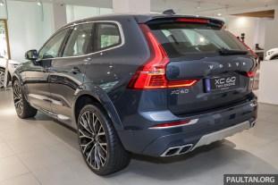 Volvo XC60 Twin Engine Malaysia 2019_Ext-2