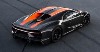 Bugatti Chiron new top speed record 2
