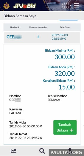 JPJ eBid Feature CEE BM-25