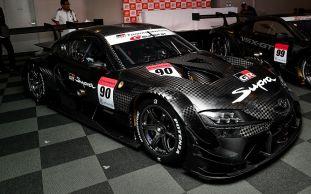Toyota-GR-Supra-GT500-3-e1568356609888_BM