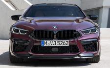 F93 BMW M8 Competition 71 BM