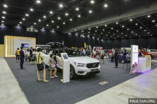 PACE 2019 Volvo Booth-8