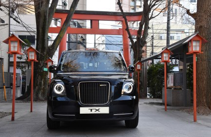 London Taxi TX in Japan