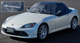 Honda-S2000-20th-Anniversary-Accessories-23_BM