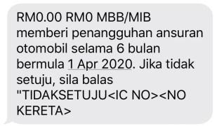 2020 HP loan moratorium out
