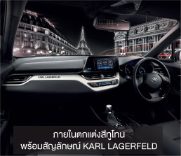 Toyota C-HR Karl Lagerfeld-Thailand launch-12
