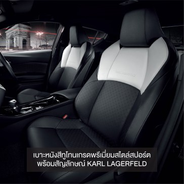 Toyota C-HR Karl Lagerfeld-Thailand launch-13