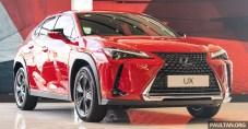 2020 Lexus UX 200 Urban Exterior