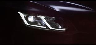 2020 Proton X50 official teaser 7
