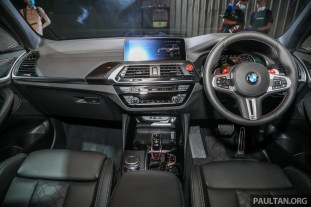 BMW_F97_X3M_Competition_Malaysia_Int-2