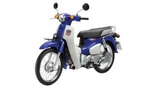 2020 Honda Super Cub Thailand - 3