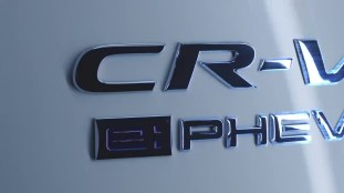 Honda CR-V PHEV-China-12