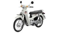 Honda Super Cub 2020 Thailand BM