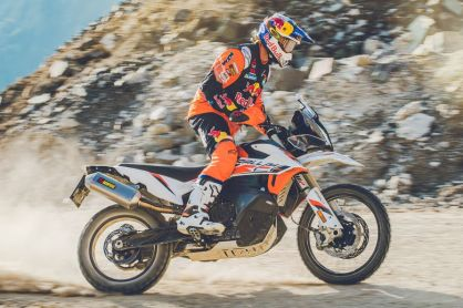2021 KTM 890 Adventure R and Adventure R Rally - 17