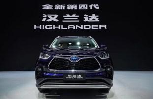 2021 Toyota Highlander_Auto Shanghai-2