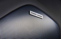 Huawei-Seres-SF5-14-850x545_BM
