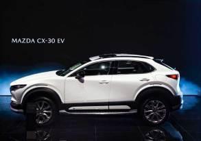 Mazda-CX-30-EV-China-debut-2-BM