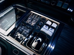 2021 Rolls-Royce 'Boat Tail' Coachbuilt