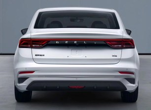Geely SS11 all-new Emgrand leak-2