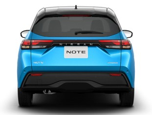 2021 Nissan Note X-Japan (2)