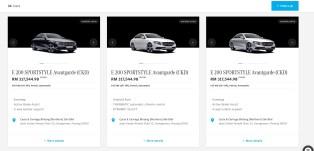 Mercedes E-Class MBM inventory July 2021