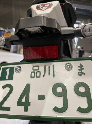 Kamen Rider 2023 bike teaser BM