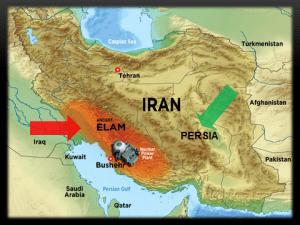 ELAM-PERSIA